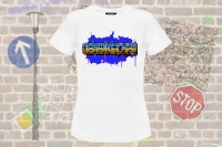 "T-Shirt ""Gelsenkirchen"""